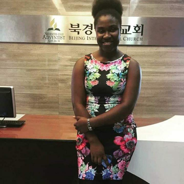 Amma Agyeiwaa